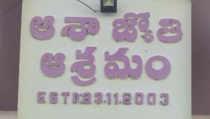 eeraastram-aasaajyothi-aasramam-1