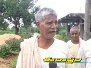 eeraastram-chowdari-sateesh-1